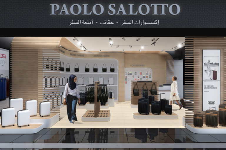 PS luggage | Muscat
